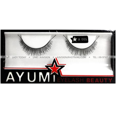 AYUMI EYELASH SUPERSTAR A005