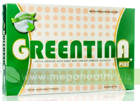 Gretna Plus 15 เม็ด ราคาถูกที่สุดใน 3 โลก