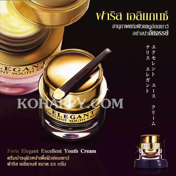 ฟาริส เอลิแกนซ์ 25 กรัม / Faris Elegant Excellent Youth Cream 25 g