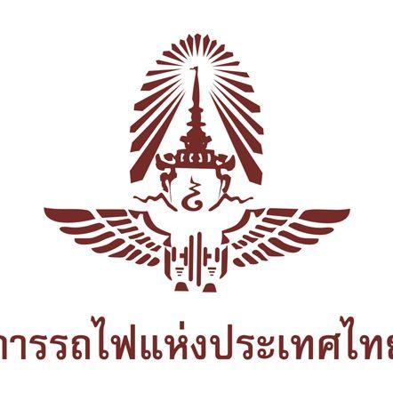 แนวข้อสอบการรถไฟแห่งประเทศไทย