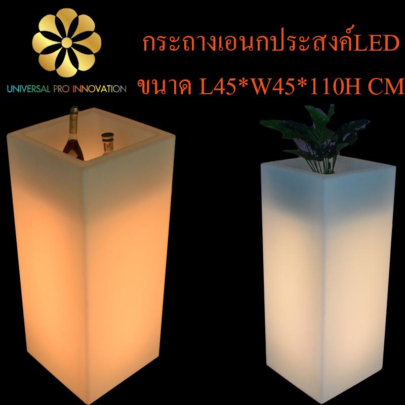 กระถางต้นไม้ทรงเหลี่ยมแท่งสูง LED TALL FLOWER POT