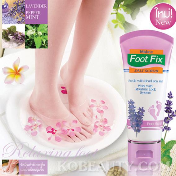 สครับขัดเท้า มิสทิน/มิสทีน ฟุต ฟิกซ์ ซอลท์ Mistine Foot Fix Salt Scrub