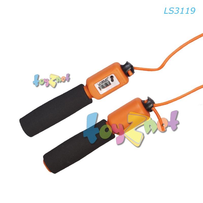 Liveup เชือกกระโดด มีตัวเลขนับ รุ่น LS3119