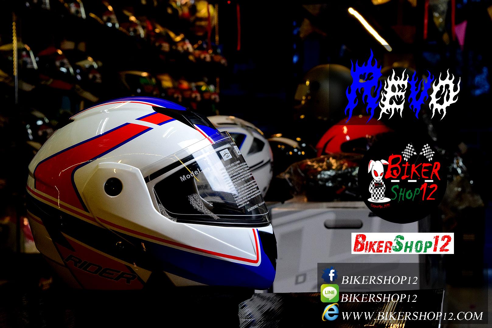 หมวกกันน็อคRider (ยกคางได้) Rider รุ่น Revo สีRace Line Red