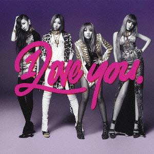 "[PRE-ORDER] 2NE1 - Japan Album ""I Love You"" (CD)"