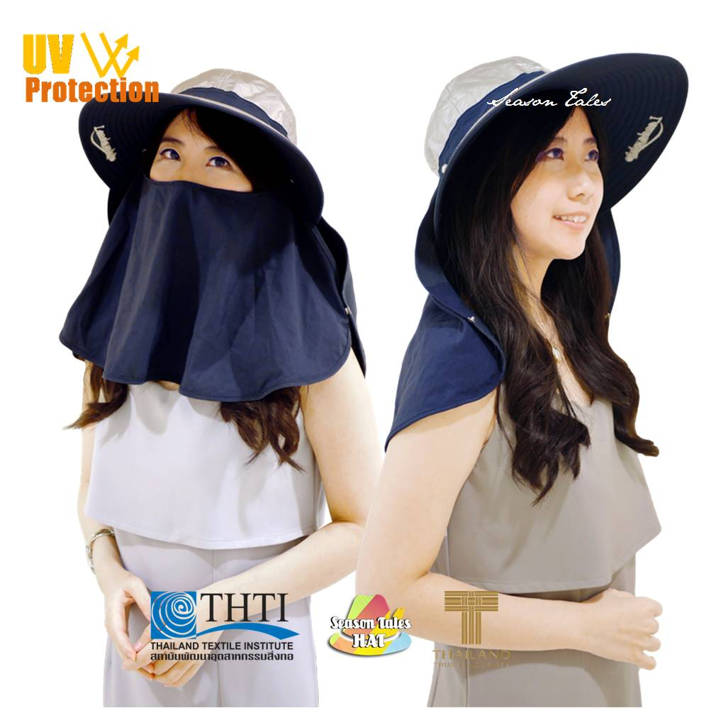 หมวกกันUV กันยูวี หมวกปิดหน้าปิดคอ สีกรมท่า มีผ้า2ชิ้น หมวกคลุมหน้า by Season Tales