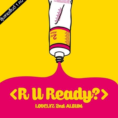 "[PRE-ORDER] {อัลบั้มไซน์สุ่มเมมเบอร์ 1 คน} LOVELYZ - 2nd Album ""R U Ready?"""