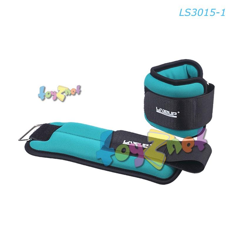 Liveup ที่ถ่วงน้ำหนักข้อมือ-ข้อเท้า (คู่) เขียว 1 กก. รุ่น LS3015-1