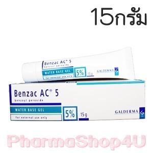 Benzac AC 5 15g Benzoyl Peroxide Water Base Gel 5% เบนแซค ช่วยให้หัวสิวหลุดออกจากตุ่มสิวและฆ่าเชื้อแบคทีเรีย ซึ่งเป็นสาเหตุของสิว