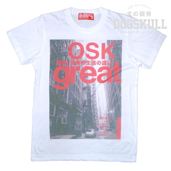 เสื้อยืด OLDSKULL : EXPRESS HD #38 | สีขาว
