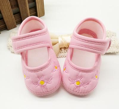 รองเท้าผ้า-ปักดอกไม้(เกสรสีเหลือง)