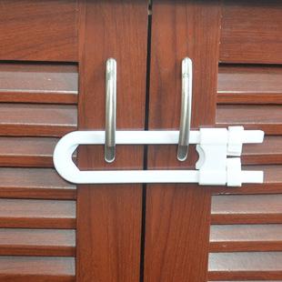 ชุดล็อคประตูรูปตัวยู