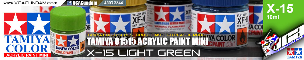 ACRYLIC X-15 LIGHT GREEN