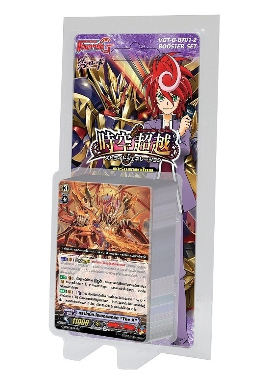 Card Fight !! Vanguard TH - ภาค G G-Booster Set 1 [VG-G-BT01-2]