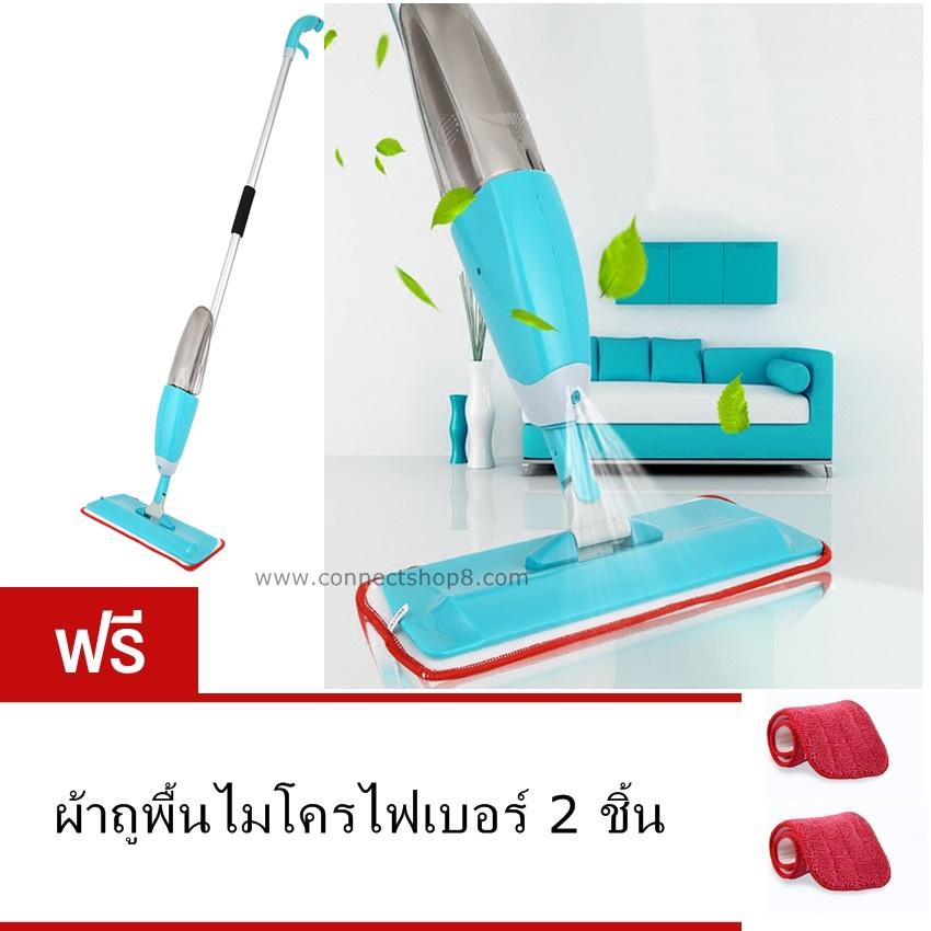 Spary Mop ไม้ถูพื้นอเนกประสงค์ พร้อมหัวฉีดสเปรย์ ผ้าไมโครไฟเบอร์ (สีฟ้า)