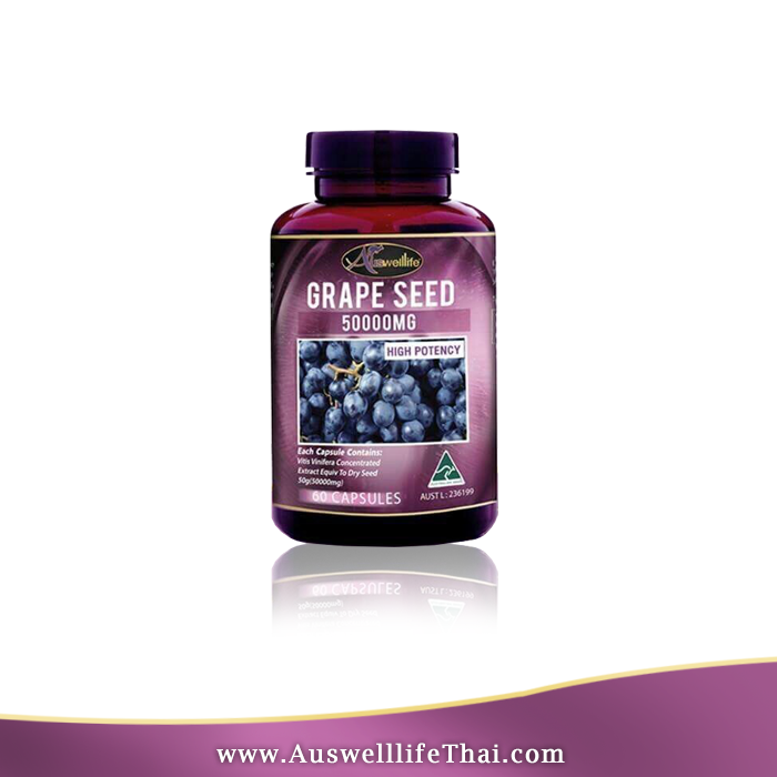 Auswelllife อาหารเสริมเมล็ดองุ่น Grape Seed 50000 mg. บำรุงผิวลดริ้วรอย ป้องกันการเสื่อมของดวงตา 1 กระปุก 60 แคปซูล