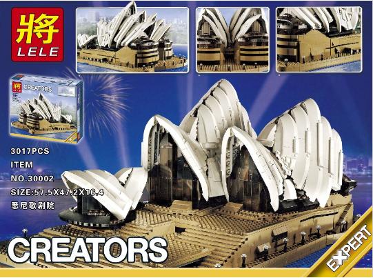 เลโก้จีน LELE 30002 ชุด SYDNEY OPERA HOUSE™