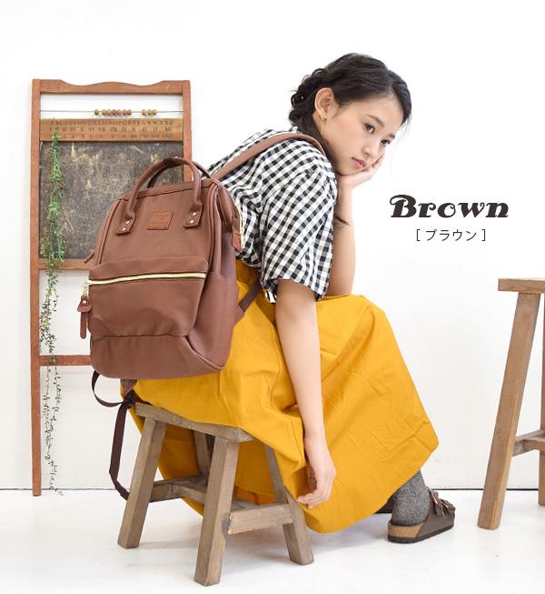 กระเป๋า Anello แบบหนัง PU ขนาดเล็ก mini สีน้ำตาล Brown ของแท้ นำเข้าจากญี่ปุ่น พร้อมส่ง