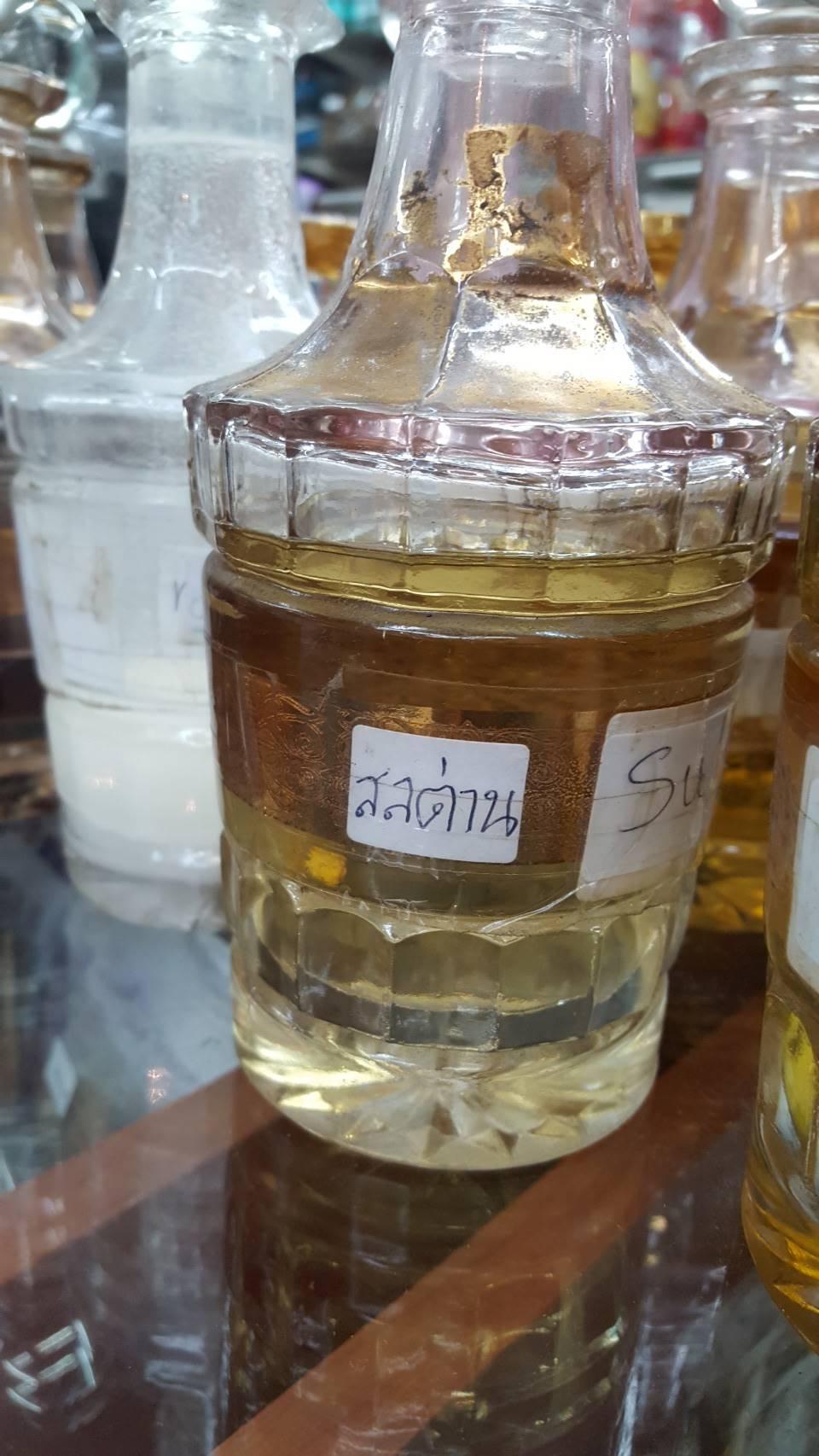 ้น้ำหอมอาหรับ SULTAN 12มิล