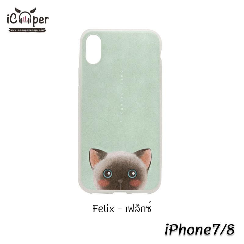 MAOXIN Meaw Series Case - Felix (iPhone7/8)