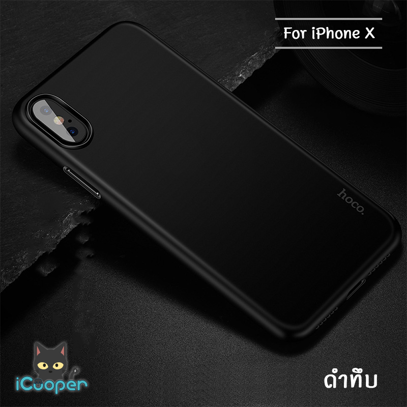 hoco Ultra Thin series PP - Black (iPhoneX)