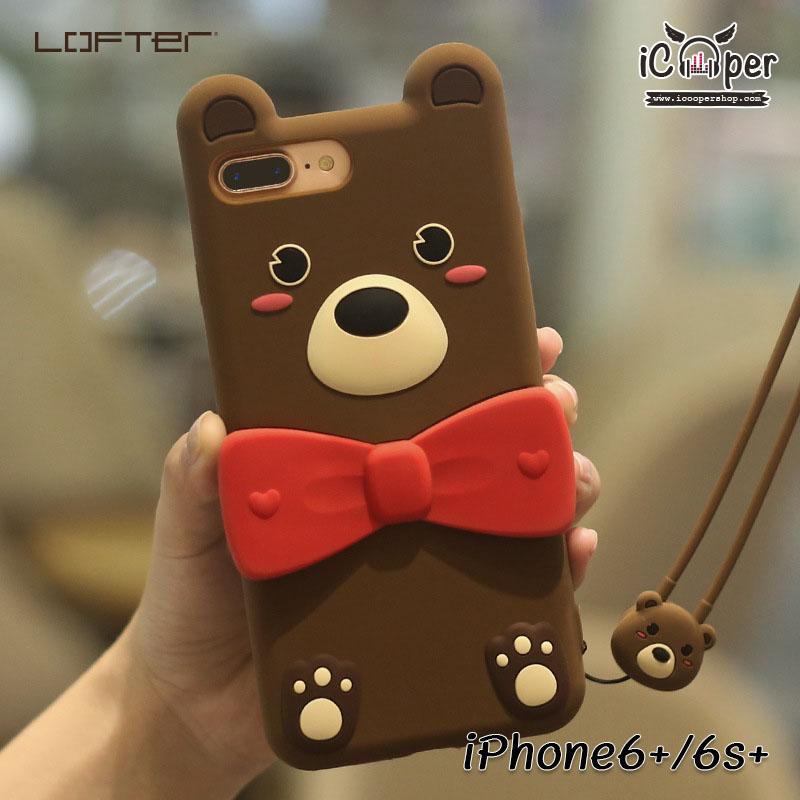 LOFTER Love Bear - Dark Brown (iPhone6+/6s+)