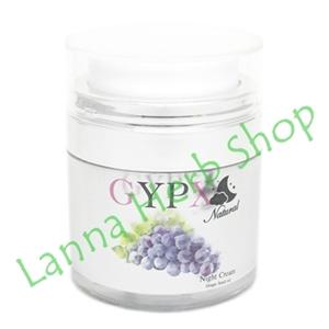 ผลิตภัณฑ์ GYPXO Natural Set Whinkel Care Night Cream