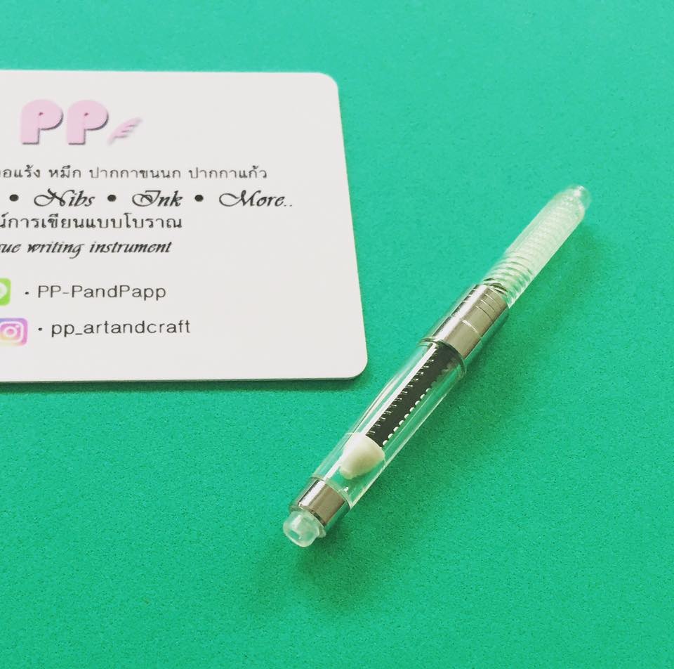 กระบอกสูบหมึก Ink Converter ปากกาหมึกซึม (รุ่นมาตรฐาน)