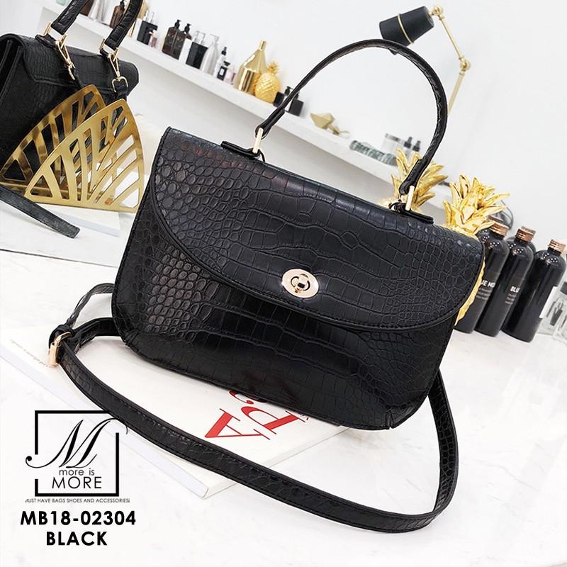 กระเป๋าแฟชั่นงานนำเข้าหนังปั๊มลายจระเข้สุดหรู MB18-02304-BLK (สีดำ)