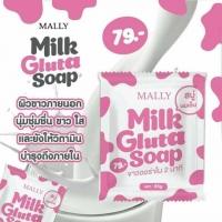 Mally Milk Gluta Soap สบู่นมเย็น