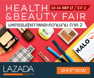 HEALTH & BEAUTY FAIR