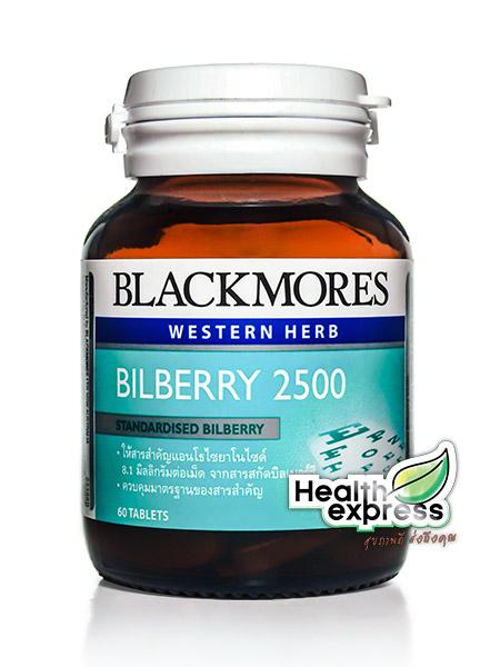 Blackmores Bilberry 2500 mg. แบลคมอร์ส บิลเบอรี่ บรรจุ 60 แคปซูล