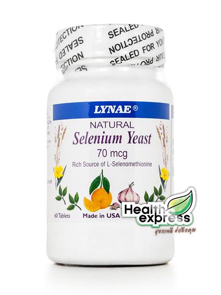 Lynae Natural Selenium Yeast ไลเน่ ซีลีเนียม บีสต์ บรรจุ 60 เม็ด