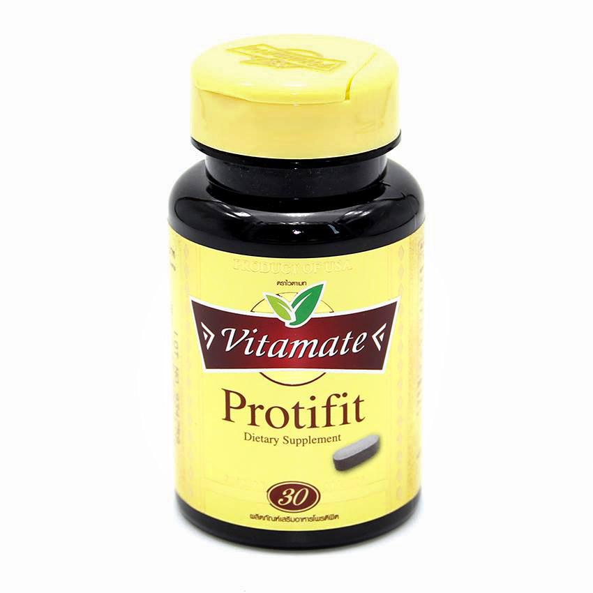 Vitamate Protifit ไวตาเมท โปรติฟิต บรรจุ 30 เม็ด