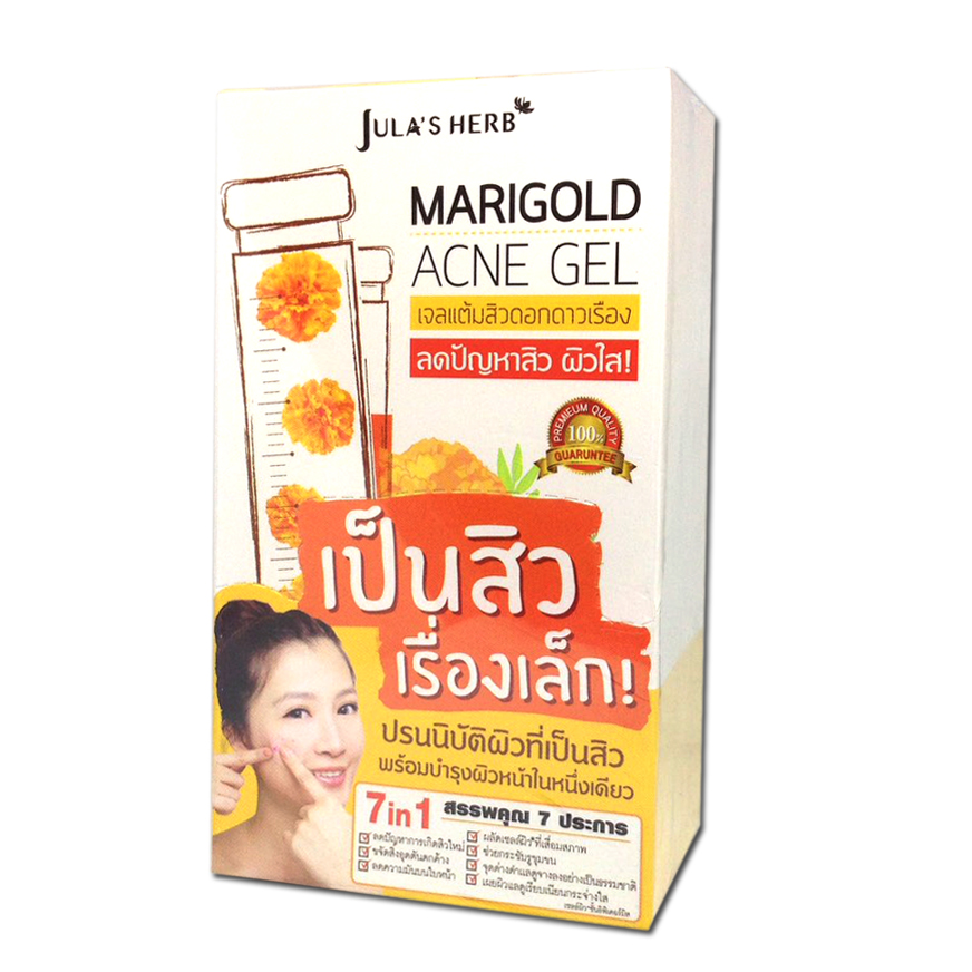 Marigold Acne Gel เจลแต้มสิวดอกดาวเรือง 6 ซอง