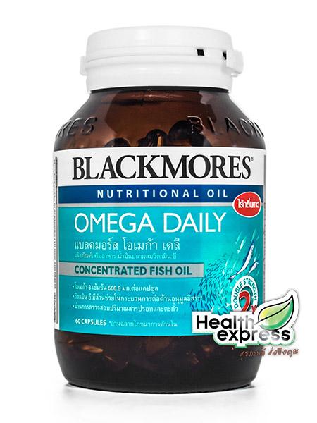 Blackmores Omega Daily แบลคมอร์ส โอเมก้า เดลี บรรจุ 60 แคปซูล