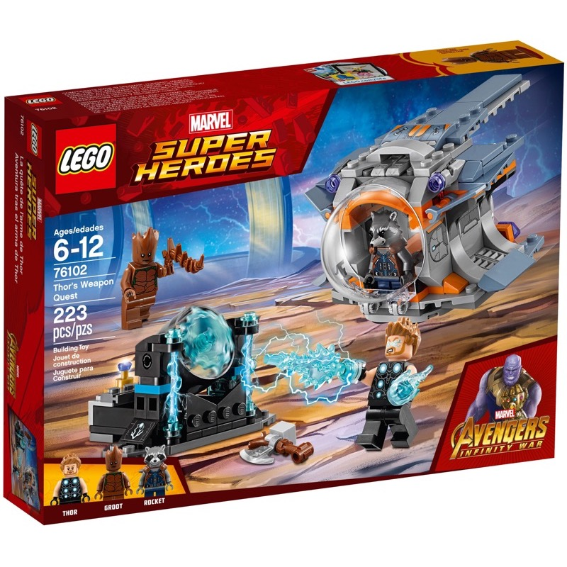 LEGO Super Heroes 76102 เลโก้ Thor's Weapon Quest