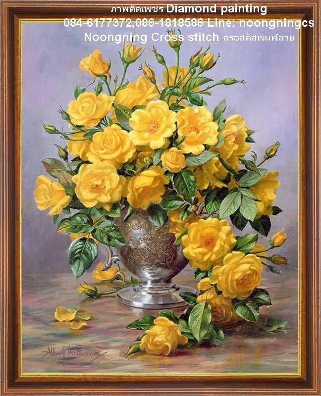 แจกันดอกกุหลาบสีเหลือง ภาพติดเพชรDiamond painting