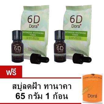 6D Dora โทนเนอร์สลาย ฝ้า กะ จำนวน 2 ขวด