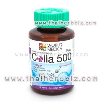คอลลา 500 พลัส ขาวละออ คอลลาเจน+วิตามินซี+วิตามินอี+สารสกัดจากเมล็ดองุ่น 60 เม็ด