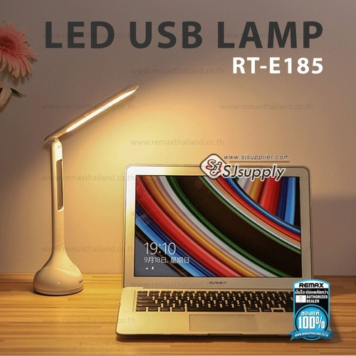 LED USB RT - E185 - โคมไฟ - REMAX