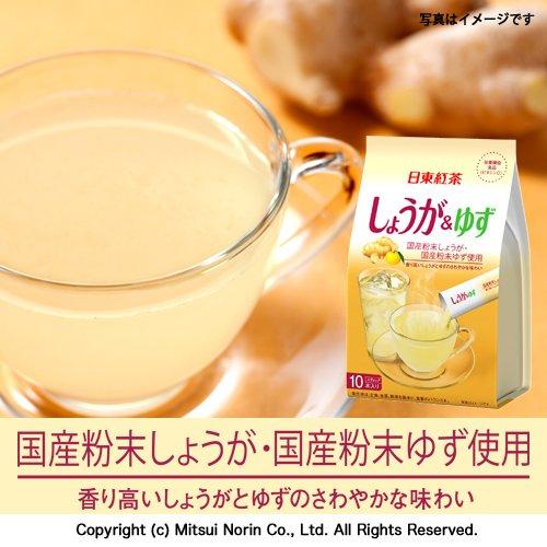 Nittoh Ginger Yuzu Tea 10 ซอง ชาขิงและส้มยูสุ อุดมด้วยวิตามินซี ชงได้ทั้งร้อนและเย็น จากญี่ปุ่นค่ะ
