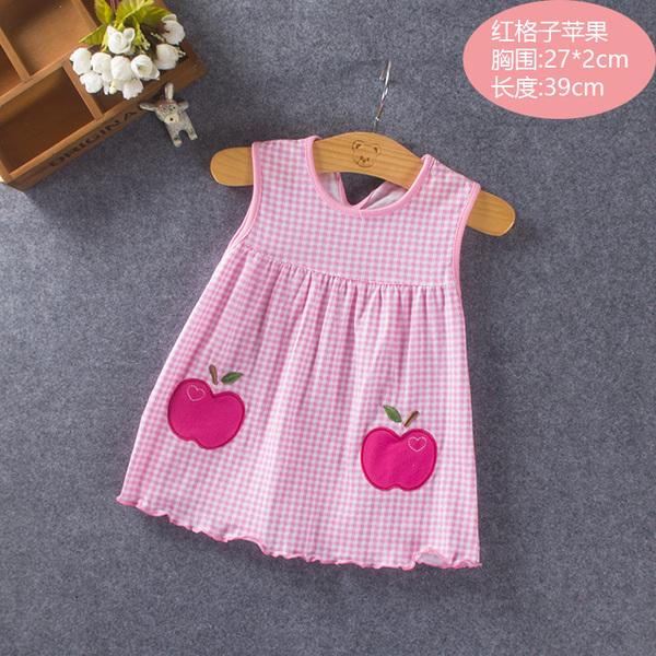 เสื้อหนูน้อยแขนกุดสีชมพูลายตารางสีชมพู