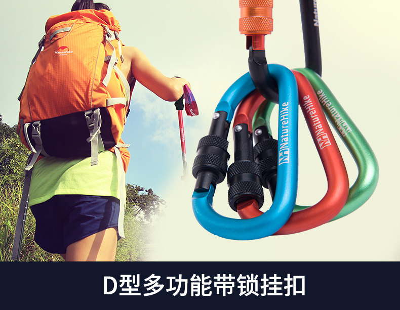 D Shape Carabiner With Lock