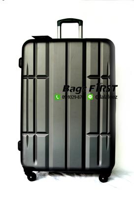 กระเป๋าเดินทางล้อลากไฟเบอร์ราคาถูก