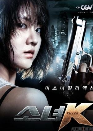 Little Girl K 3 แผ่น DVD พากย์ไทย