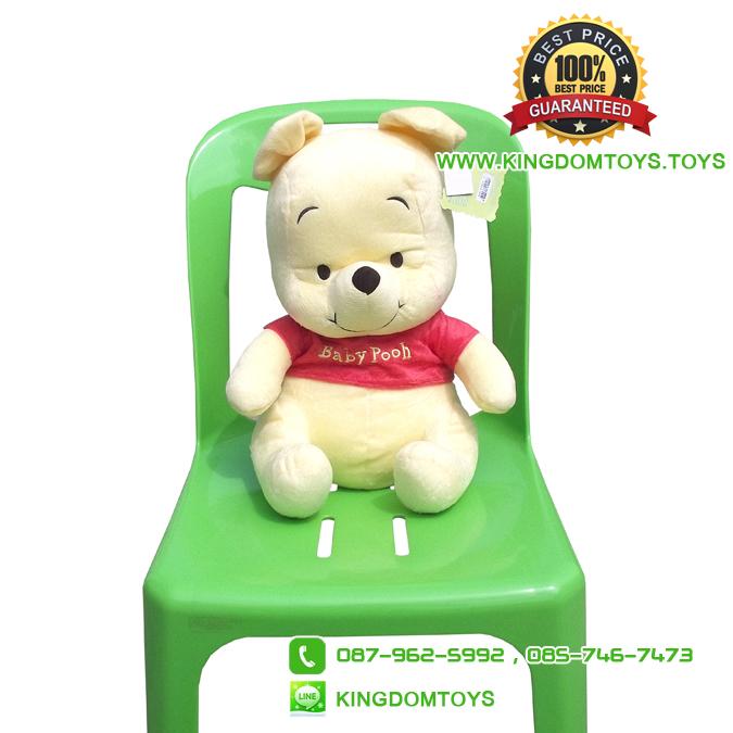 ตุ๊กตาเบบี้พูห์ Baby Pooh 17 นิ้ว 1C [Disney]