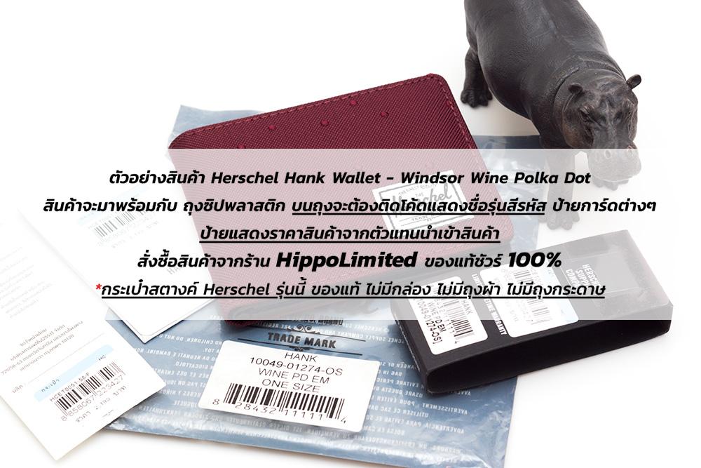 Herschel Hank Wallet - Windsor Wine Polka Dot - สินค้าของแท้
