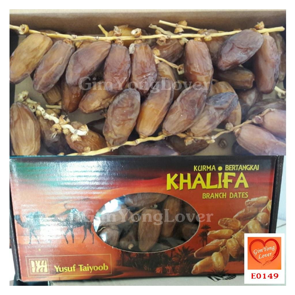 อินทผาลัม ยี่ห้อ KHALIFA