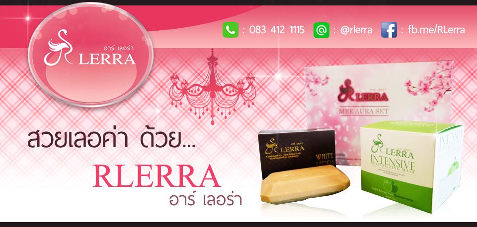 RLerra
